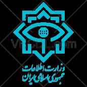 دانلود عکس وکتور آرم وزارت اطلاعات