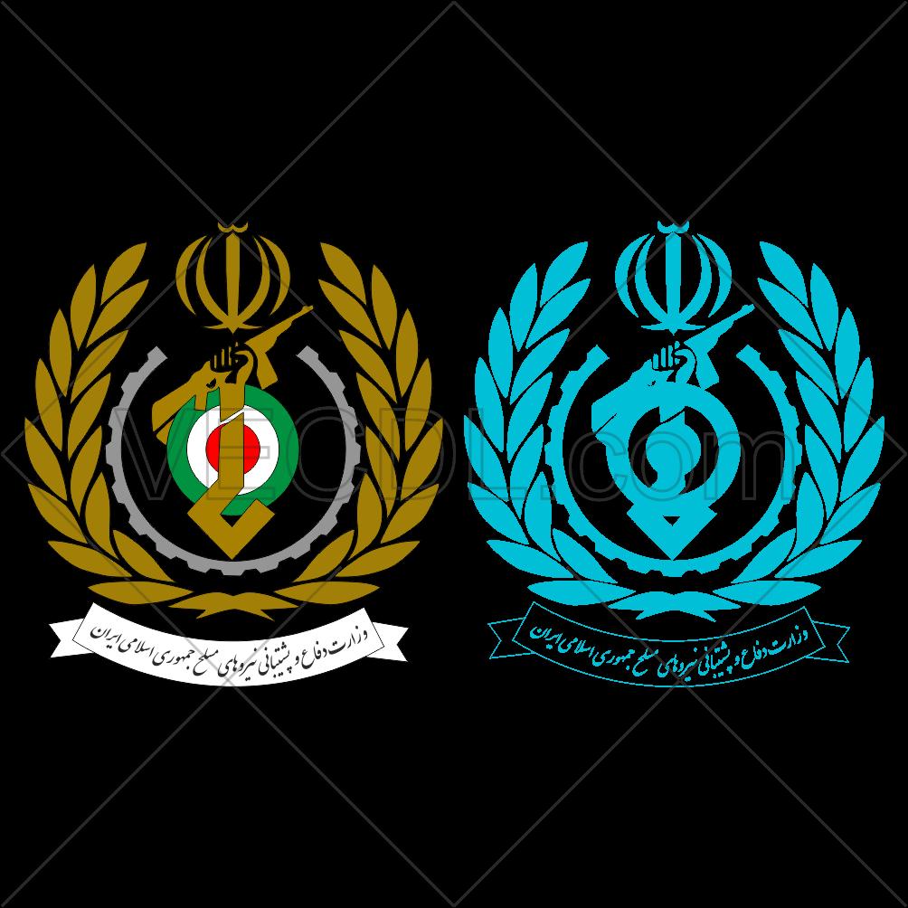 دانلود عکس وکتور آرم وزارت دفاع و پشتیبانی نیروهای مسلح