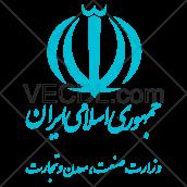 دانلود عکس وکتور آرم وزارت صنعت، معدن و تجارت