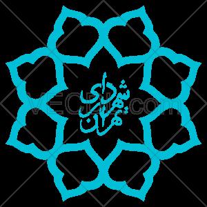 دانلود عکس وکتور لوگو شهرداری تهران