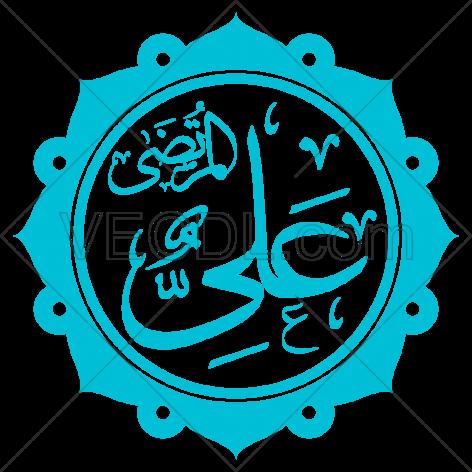 دانلود رایگان وکتور نام حضرت علی (ع)