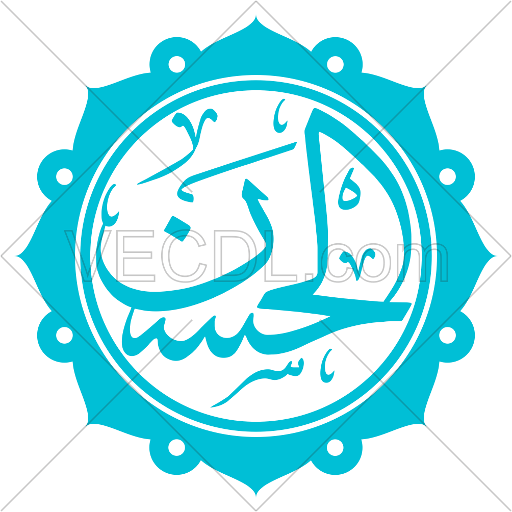 دانلود رایگان وکتور نام امام حسن مجتبی (ع)