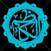 دانلود رایگان وکتور نام امام کاظم (ع)