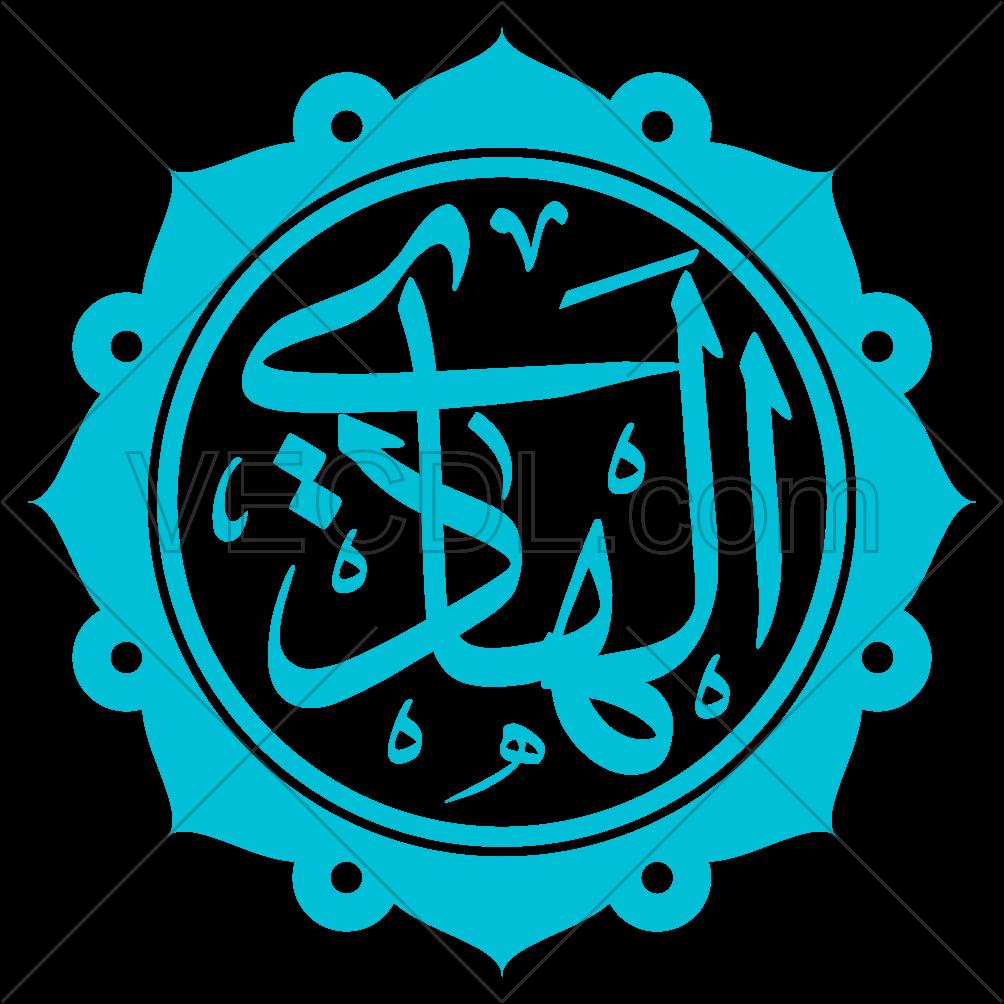 دانلود رایگان وکتور نام امام هادی (ع)